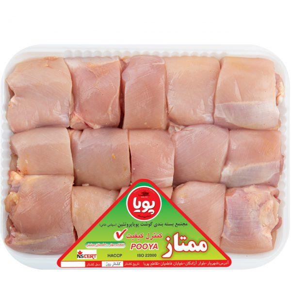 جوجه ران ساده (900 گرم) پویا پروتئین