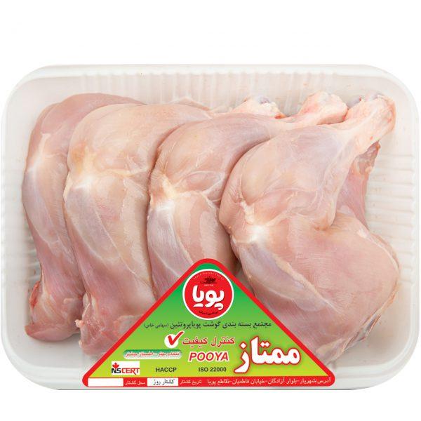 ران مرغ بی پوست (1800 گرم) پویا پروتئین