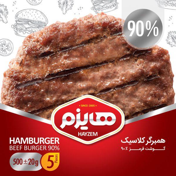همبرگر90% فست فودی